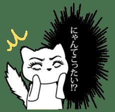 Osumashi pooh chan sticker #298288