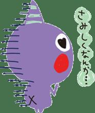pogela-san sticker #298322
