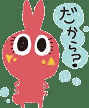 pogela-san sticker #298326