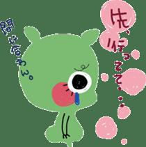 pogela-san sticker #298330