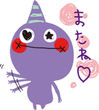 pogela-san sticker #298344