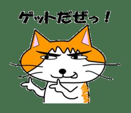 MERU&TYARU sticker #298432