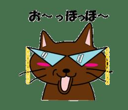 MERU&TYARU sticker #298434