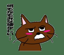 MERU&TYARU sticker #298450
