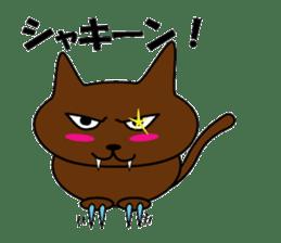 MERU&TYARU sticker #298460
