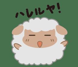 Shalom Sheep sticker #298986