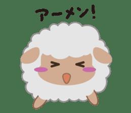 Shalom Sheep sticker #298987