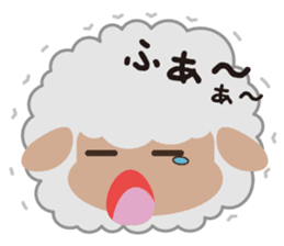 Shalom Sheep sticker #299003