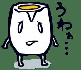 Mikitamago sticker #299472