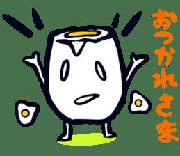 Mikitamago sticker #299474