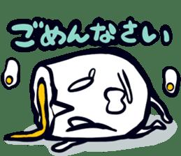 Mikitamago sticker #299478