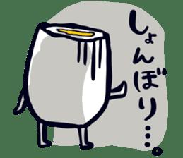 Mikitamago sticker #299480