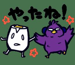 Mikitamago sticker #299496