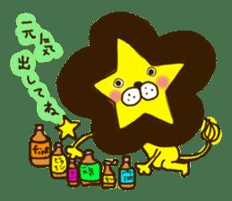 Star lion sticker #300268