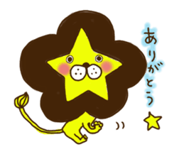 Star lion sticker #300273