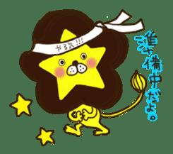 Star lion sticker #300292