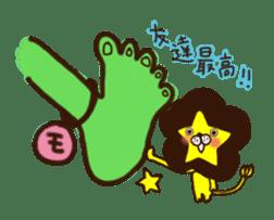 Star lion sticker #300295