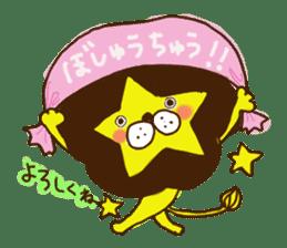 Star lion sticker #300296