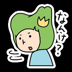 Toyama no Mako-chan