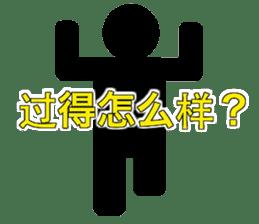 Shadow Man 3 sticker #301548