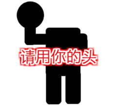 Shadow Man 3 sticker #301562