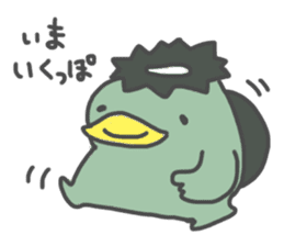 Daily Lives of Kappappo sticker #302546