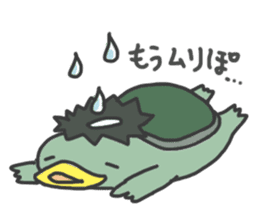 Daily Lives of Kappappo sticker #302547