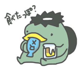 Daily Lives of Kappappo sticker #302549
