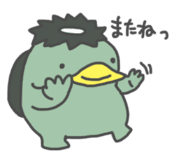 Daily Lives of Kappappo sticker #302550