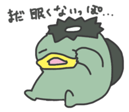 Daily Lives of Kappappo sticker #302556