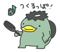 Daily Lives of Kappappo sticker #302559