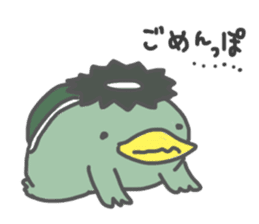 Daily Lives of Kappappo sticker #302565