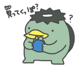Daily Lives of Kappappo sticker #302574