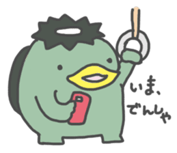 Daily Lives of Kappappo sticker #302576