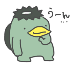 Daily Lives of Kappappo sticker #302578