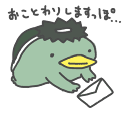 Daily Lives of Kappappo sticker #302580