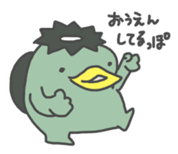 Daily Lives of Kappappo sticker #302581