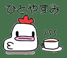 Yurui Niwatori sticker #302706