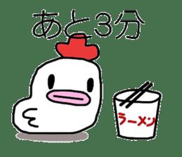 Yurui Niwatori sticker #302731