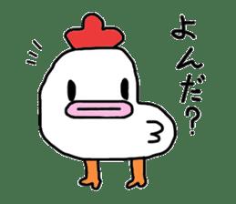 Yurui Niwatori sticker #302732
