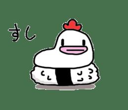 Yurui Niwatori sticker #302743