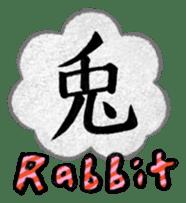 A little fatty-rabbit sticker #302834