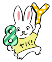 A little fatty-rabbit sticker #302843