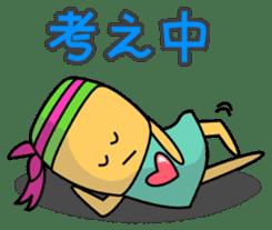 Manabimono Part1 sticker #302910