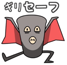 Manabimono Part1 sticker #302913