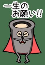 Manabimono Part1 sticker #302915