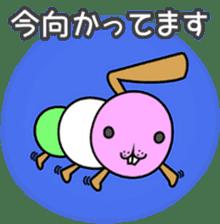Manabimono Part1 sticker #302930