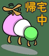 Manabimono Part1 sticker #302931
