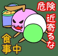 Manabimono Part1 sticker #302932