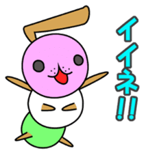 Manabimono Part1 sticker #302933